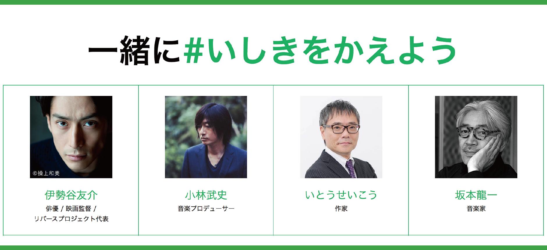 ishiki_1880_860